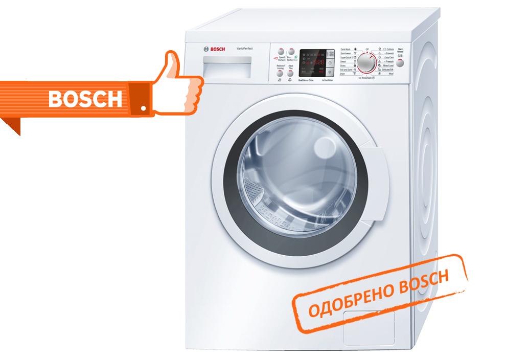 ремонт промышленных стиральных машин москва